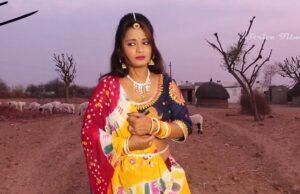 Sajaniya Arjun Teji