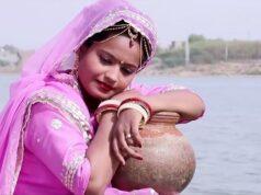 Balma Shobha Parmar