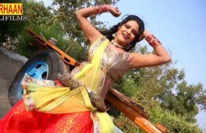 Bholi Byan Rakesh Saini