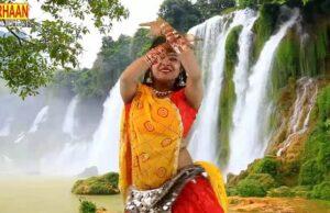 Chamauda Maiya Prabhu Gurjar