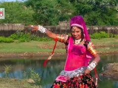 Love You Bolati Shambhu Meena