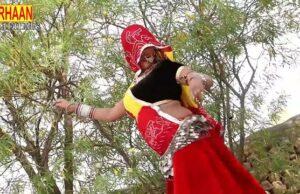 Main Gurjar Ki Chhori Prabhu Chanin