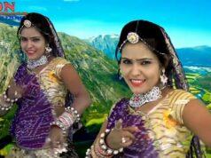 Main Thari Jaanu Dil Mein Basale Prabhu Sodas