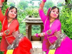 Lilan Ka Nakhra O.P Choyal, Tikam Nagori