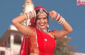 Choodi Khanke Ram Singh Gurjar