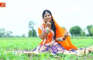Pemal Gori O Mohit Raj, Suman Chouhan