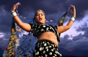 Sawan Bhadava Rani Rangili,Kunwar Mahendra Singh