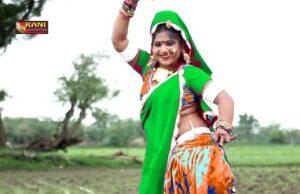 Tejaji Ke Chalno Padelo Rani Rangili,Dharmraj meja