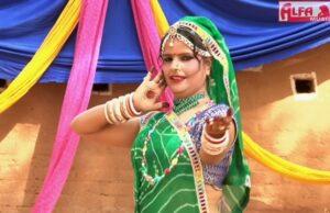 jaata-ra-bhanwar-mhara-kesarya-kanwar-sohan-singh