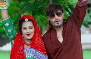Baba Re Darbaar Me Karam SIngh Anokha , Shalu yaswant Singh
