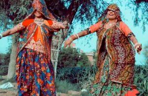 Gaya Wali Vaar Tejaji Amrit Rajasthani