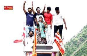 Pujari Aado Khol Laxman Singh Rawat, Mamata Rangili