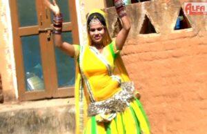 Jagdamba Bhawani Beda Paar Kar De Prakash Chand Gurjar