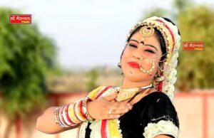 Koyal Laxman Singh Rawat, Mamta Rangili