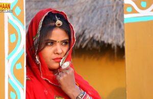 Udta Suwatiya Hanuman Tatawat