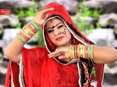 mharo-ghagharo-narbada-rawat-lyrics