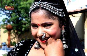 Achko Machko Rani Rangili,Mahendra Singh