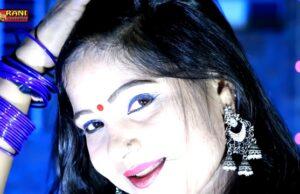 Banduk Chale Rani Rangili,Kunwar Mahendra Singh Lyrics