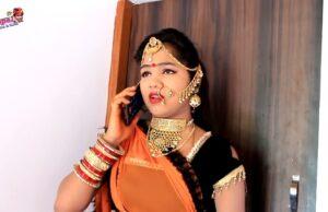 Chori Roop Ki Rani Shravan Rajsaiti