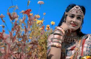 Kajaliyo Twinkle Vaishnav, Mukesh Choudhary