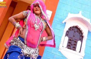 Milba Aaja Mhari Janudi Balu Dhanger