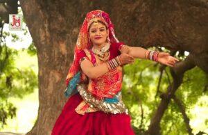 Byan Hilora Leve Geeta Sharma
