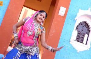 Byayan Thare Bharose Aayo Bittu Meghvanshi