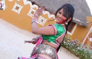 DJ Par Dance Karau Giriraj Kahar