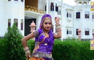 Gujar Mhara Chal Devmali Laxman Singh Rawat , Mamta Rangili
