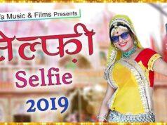 Selfie Sohan Singh Lyrics